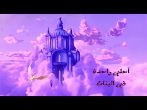 صوت الإمارات - بالفيديو نشيد العاشقين جديد أحمد جمال في عيد الحب