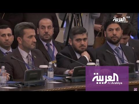 صوت الإمارات - شاهد مفاوضات سورية في أستانا تسبق جنيف
