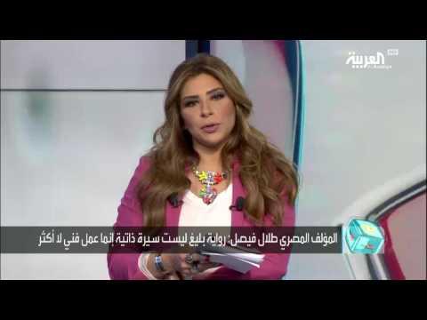 صوت الإمارات - شاهد حياة بليغ حمدي وقصة عشقه لـوردة الجزائرية