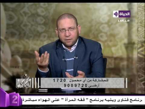 صوت الإمارات - شاهد حكم الإيلاء ومدته هجر الزوج لزوجته في الفراش