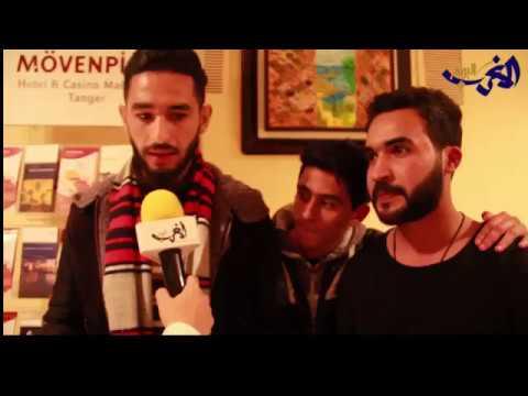 صوت الإمارات - شاهد معجبو تامر حسني في مدينة طنجة المغربية يتحدّثون عن علاقتهم به