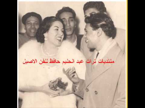 صوت الإمارات - بالفيديو مقطع نادر لعبد الحليم حافظ يغني مع ليلى مراد