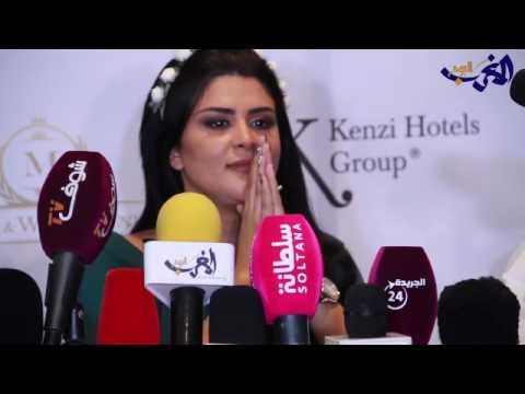 صوت الإمارات - شاهد الفنانة سلمى رشيد تبكي في حفل زفافها