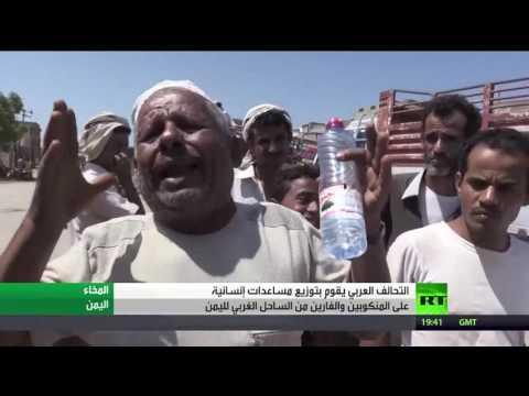 صوت الإمارات - بالفيديو  مساعدات من التحالف العربي لليمنيين