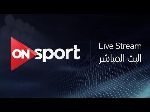 صوت الإمارات - شاهد  بث مباشر لمباراة المصري وإيفاني النيجيري