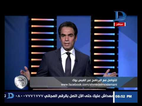 صوت الإمارات - شاهد أحمد المسلماني يناقش تقسيم أوروبا ووقوف الغرب ضد نفسه