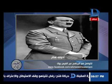 صوت الإمارات - أحمد المسلماني يؤكد أن الحرب العالمية الثانية 50 ألف ساعة من الدماء