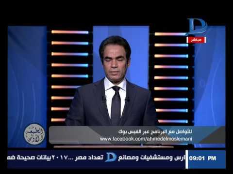 صوت الإمارات - أحمد المسلماني يؤكد أن مصر والعالم في مفترق الطرق