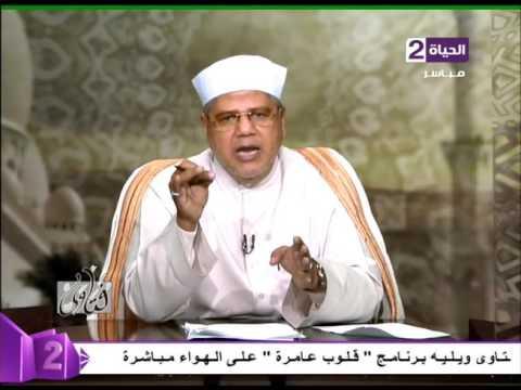 صوت الإمارات - شاهد حكم الدين في الحصول على مال الزوج دون علمه