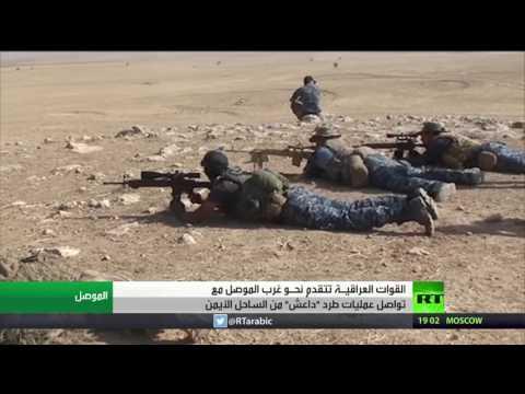 صوت الإمارات - بالفيديو القوات العراقية تتقدم نحو غرب الموصل
