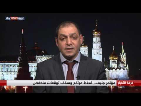 صوت الإمارات - شاهد تقرير عن أهم نتائج مؤتمر جنيف