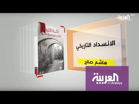 صوت الإمارات - شاهد الإنسداد التاريخي خلال كل يوم كتاب