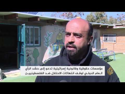 صوت الإمارات - شاهد الاحتلال الإسرائيلي يخطر 40 عائلة بدوية بالإخلاء