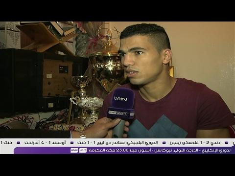 صوت الإمارات - شاهد تقرير بي إن سبورت حول إلغاء النزال الأول للملاكم المغربي الربيعي