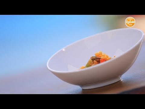 صوت الإمارات - بالفيديو طريقة إعداد ومقادير شوربة كاليماري و بلح بحر