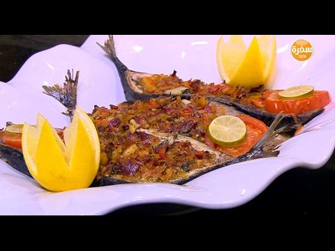 صوت الإمارات - بالفيديو طريقة إعداد ومقادير سمك ماكريل سنجاري