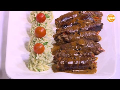 صوت الإمارات - بالفيديو طريقة إعداد ومقادير رول اللحم بالخضروات