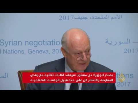 صوت الإمارات - شاهد وصول وفود المفاوضات السورية إلى جنيف