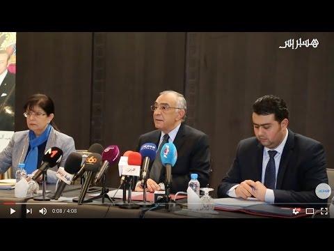 صوت الإمارات - شاهد حصيلة المجلس الأعلى للتربية والبحث العلمي