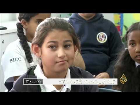 صوت الإمارات - مبادرة تلميذ لمقاومة العنف في المدارس
