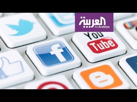صوت الإمارات - شاهد 20 من السعوديين تصلهم رسائل متطرفة