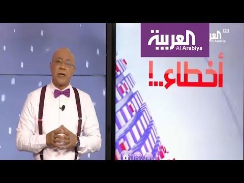 صوت الإمارات - تعرف على أخطاء القناة خلال أسبوع