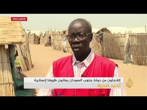 صوت الإمارات - شاهد لاجئو جنوب السودان يعانون ظروفًا إنسانية صعبة