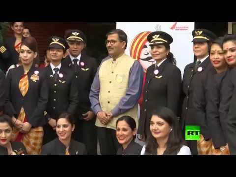 صوت الإمارات - شاهد الخطوط الجوية الهندية تكسر الأرقام القياسية بأطول رحلة لطاقم نسائي بالكامل