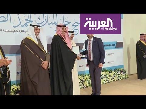 صوت الإمارات - ختام مسابقة الشيخ مبارك الحمد الصباح للتميز الصحافي