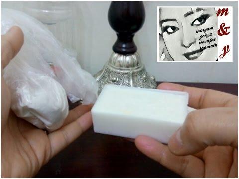 صوت الإمارات - شاهد صابون جديد لتبيض بين الفخذين
