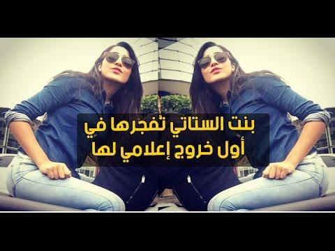 صوت الإمارات - شاهد بنت الستاتي تُفجرها في أول خروج إعلامي لها