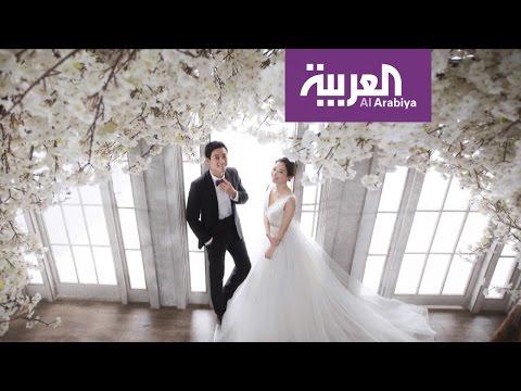 صوت الإمارات - بالفيديو تقاليد الزواج على الطريقة الكورية