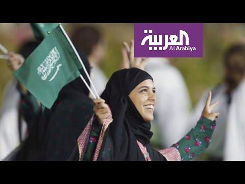 صوت الإمارات - بالفيديو سعوديات يمارسن الرياضة في ملعب الجوهرة