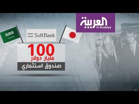 صوت الإمارات - بالفيديو أبرز الأرقام الأقتصادية بين السعودية مع اليابان