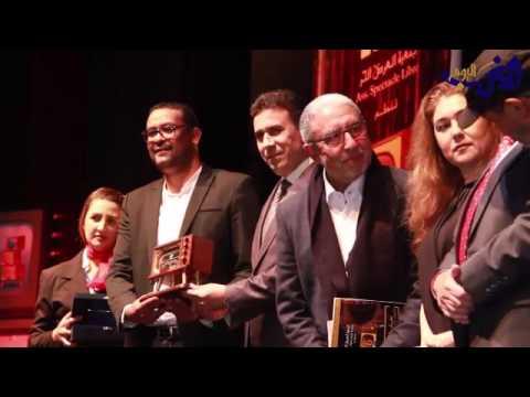 صوت الإمارات - شاهد أهم لحظات التكريم في مهرجان مكناس للدراما التلفزيونية