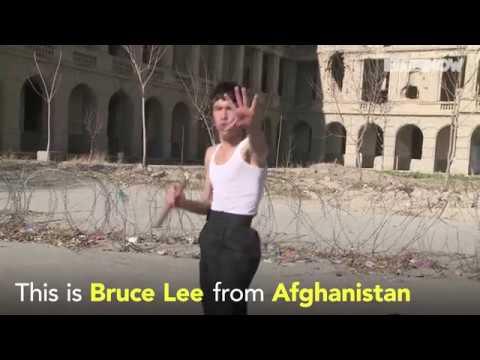 صوت الإمارات - شاهد عباس علي زاده النسخة الأفغانية من بروس لي