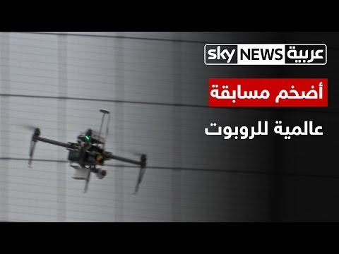 صوت الإمارات - شاهد 5 ملايين دولار جوائز مسابقة محمد بن زايد للروبوت