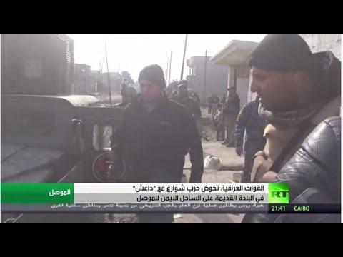 صوت الإمارات - شاهد حرب شوارع في البلدة القديمة غرب الموصل