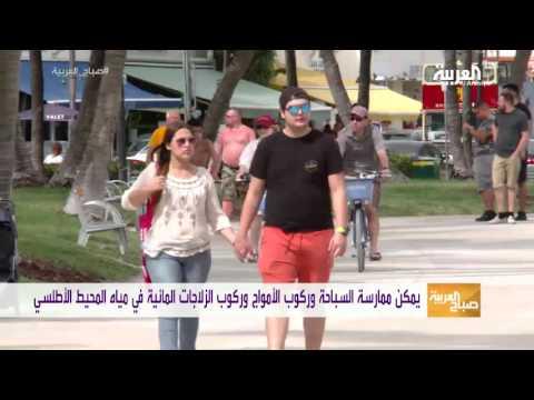 صوت الإمارات - بالفيديو ميامي بيتش الشاطئ الأكثر زيارة في هذه المدينة الساحلية