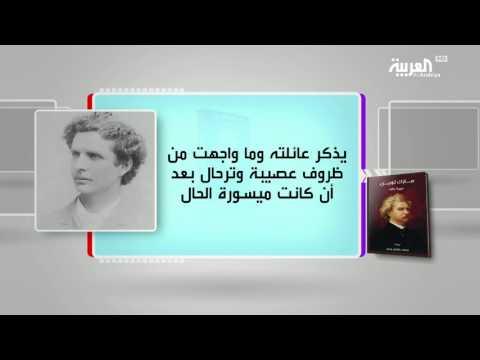 صوت الإمارات - بالفيديو برنامج كل يوم كتاب يقدّم سيرة ذاتية