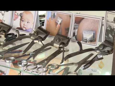 صوت الإمارات - بالفيديو كتاب جديد يوثّق تاريخ مهنة الحلاقة في فلسطين
