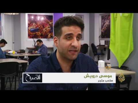 صوت الإمارات - بالفيديو جولة في مقاهي ألعاب الفيديو والترفيه في بيروت