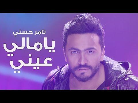 صوت الإمارات - شاهد كليب يا مالي عيني يتخطى 22 مليون مشاهدة