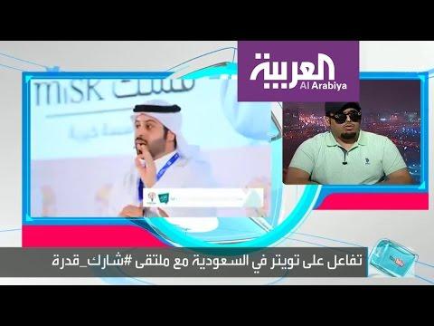 صوت الإمارات - شاهد قصة كفيف سعودي تلهم الملايين
