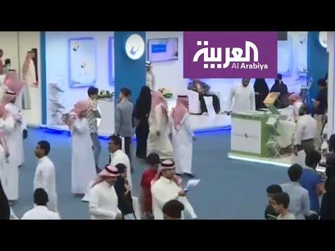 صوت الإمارات - شاهد معرض الرياض الدولي للكتاب 2017 يغلق أبوابه