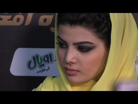 صوت الإمارات - شاهد مغني راب يواجه فنانة شابة في الحلقة النهائية من معبود الأفغان