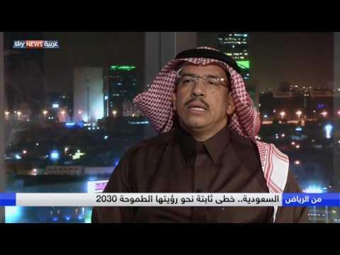 صوت الإمارات - شاهد خطى ثابتة نحو رؤية المملكة العربية السعودية الطموحة 2030