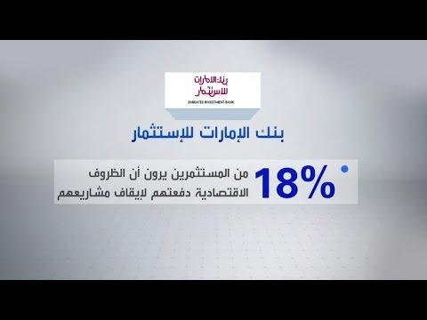 صوت الإمارات - بالفيديو تعرّف على حال الثروات في دول الخليج بالأرقام