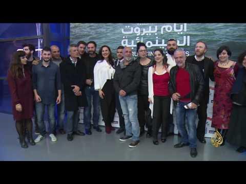 صوت الإمارات - بالفيديو سينما الهجرة تنطلق ضمن مهرجان أيام بيروت السينمائية