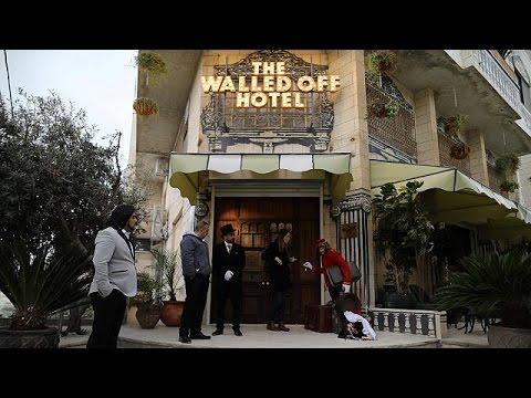 صوت الإمارات - بالفيديو  فندق الجدارالفاصل يستقبل النزلاء في أسوء نظرة في العالم في بيت لحم